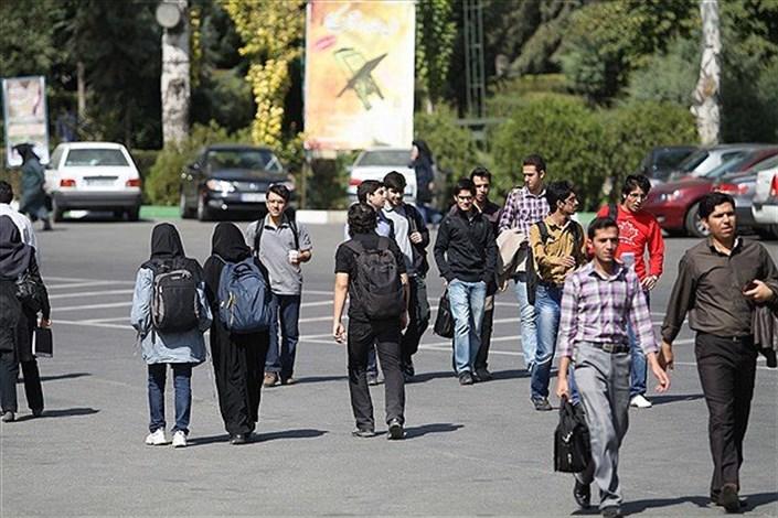 شو لباس مختلط دانشجویان در دانشگاه